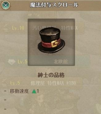 20161028080337c05.jpg