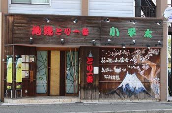 blog_160819_4.jpg