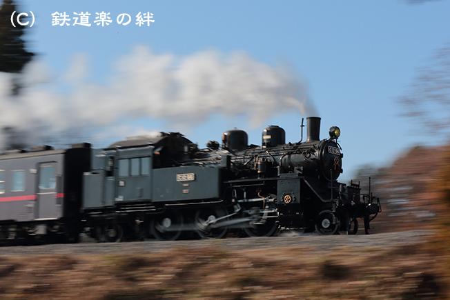 20121216折本5D3