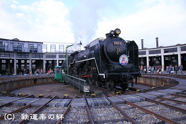 20130127梅小路025D2