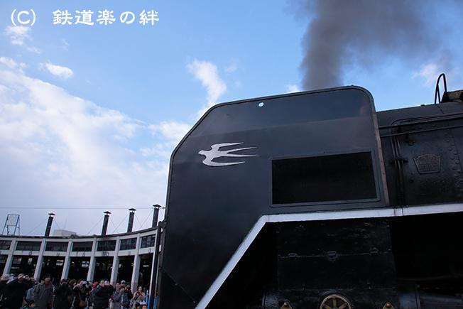 20130127梅小路045D2
