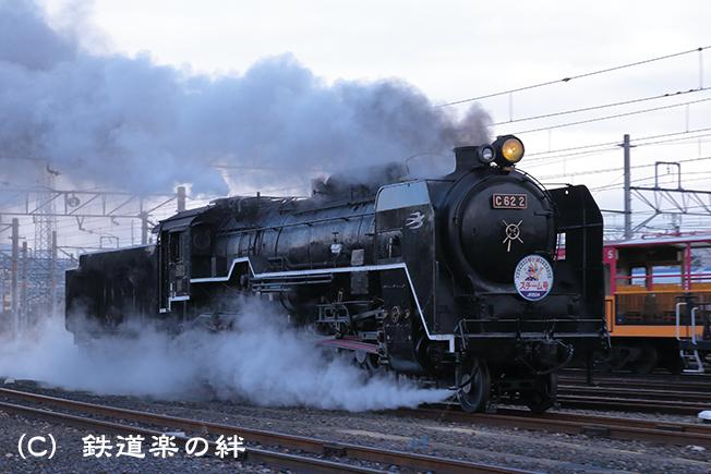 20130127梅小路075D2