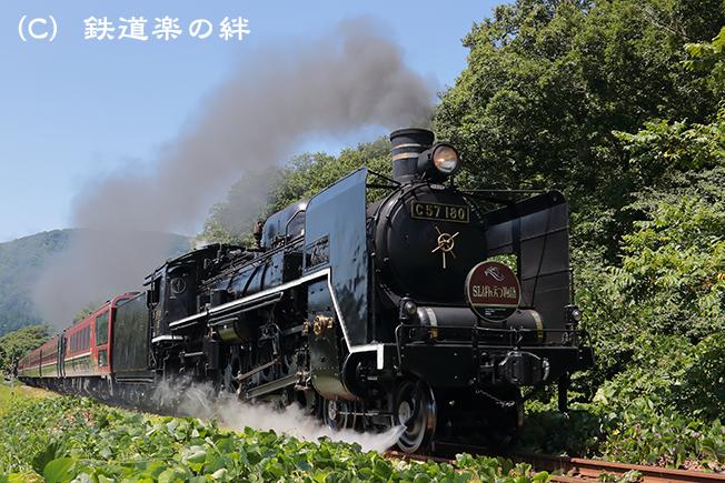 20160813荻野1DX2