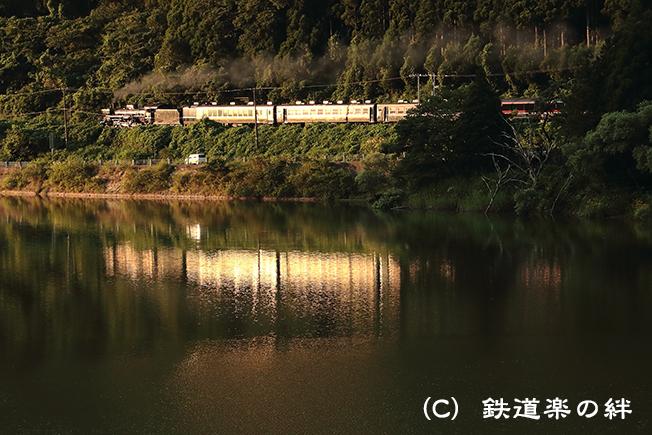 20160813津川021DX2