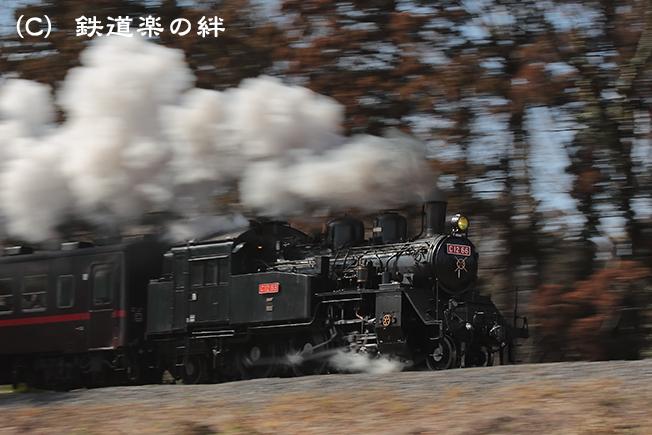 20130224折本015D3