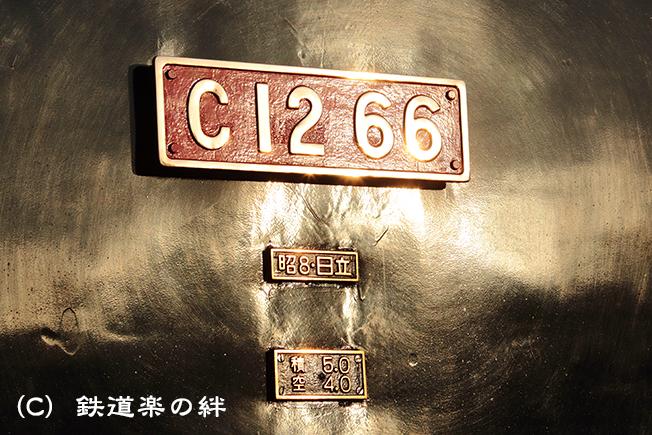 20130302久下田駅5D3