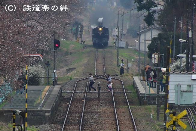 20130324久下田015D3