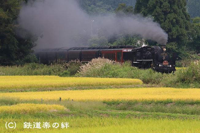 20160917上野尻011DX2