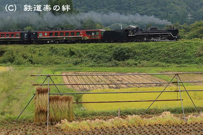 20160917上野尻021DX2
