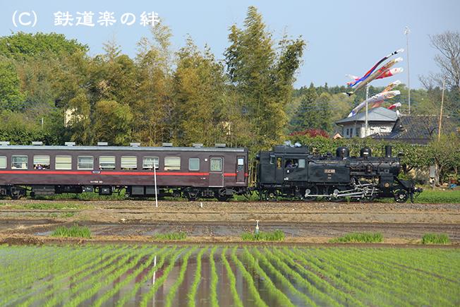 20130429益子5D3