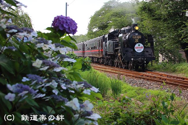 20130707久下田5D3