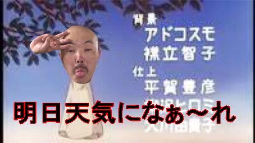 テルテル坊主01