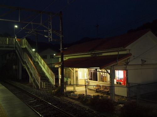 P3016356.jpg