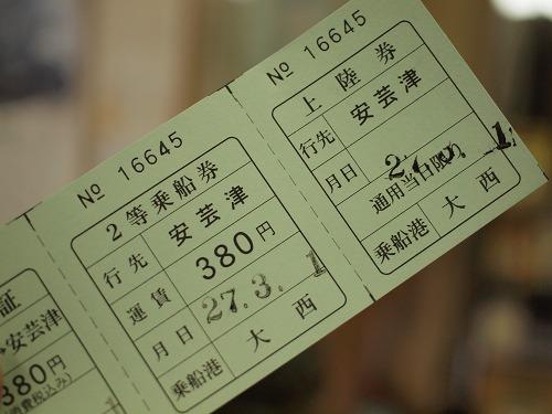 P3017057.jpg