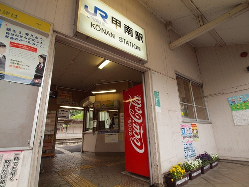 P5190206.jpg
