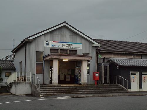 P6030723.jpg