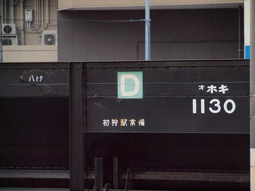 PC145358.jpg