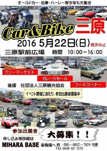 Car Bike_n