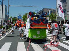 240px-酒田祭り黒い獅子舞