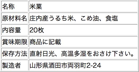 スクリーンショット(2016-07-31 8.43.48)