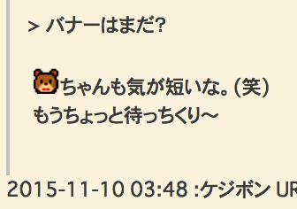 スクリーンショット(2016-10-12 10.03.29)
