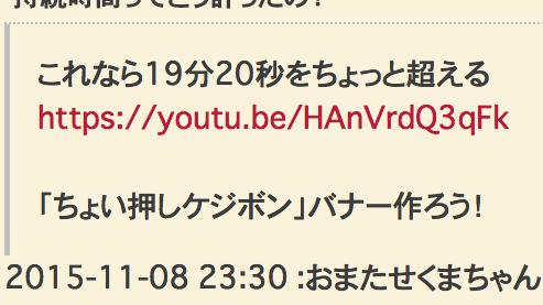 スクリーンショット(2016-10-12 9.31.19)
