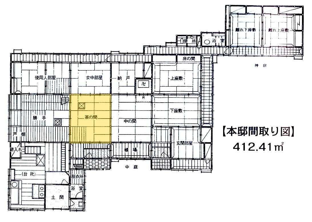 aoyamatei-1