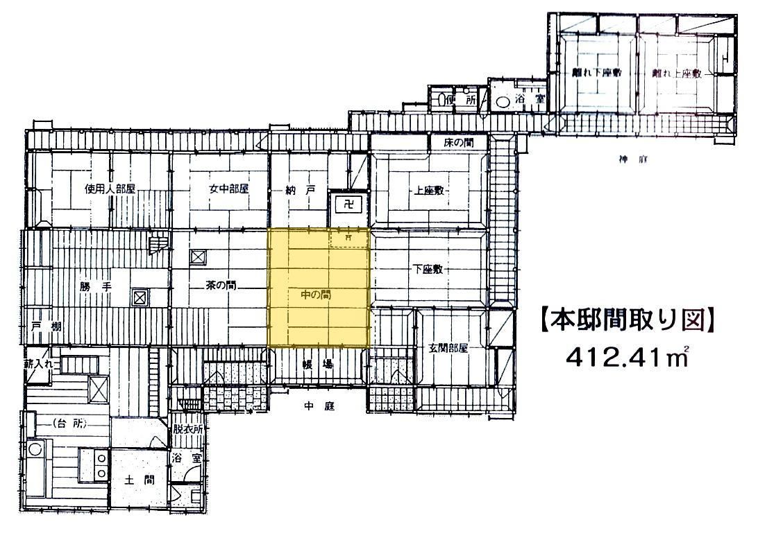aoyamatei- 2