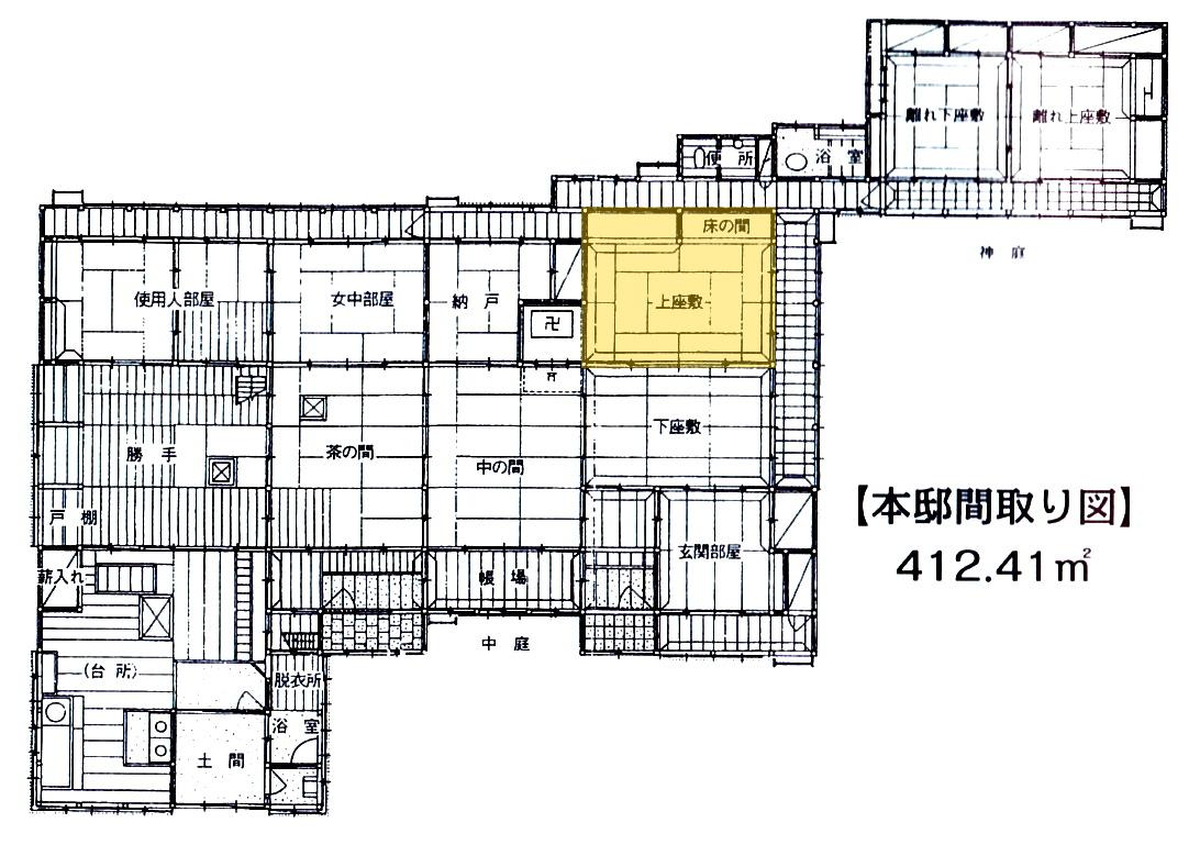 aoyamatei- 3