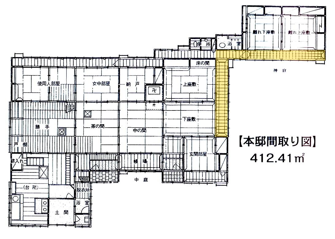 aoyamatei- 7
