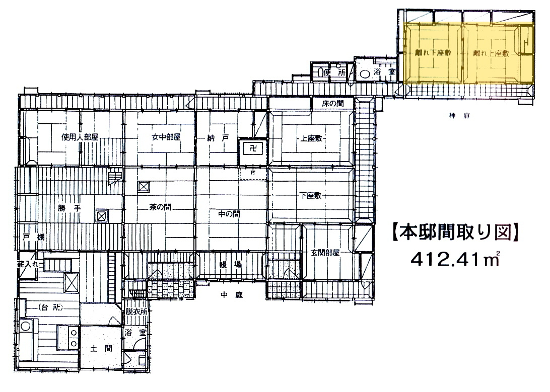 aoyamatei- 6