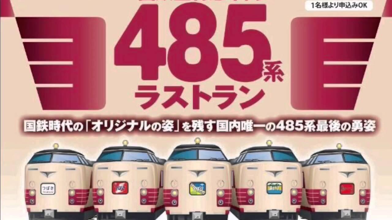 485kei.jpg