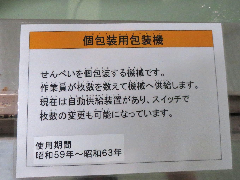 IMG_7387.jpg