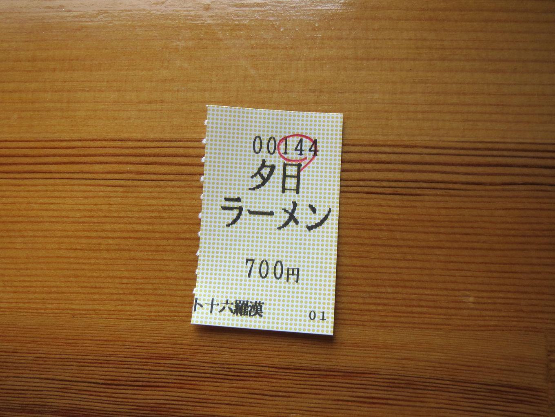 IMG_7534.jpg