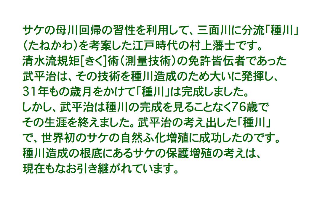 buheiji.png