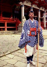 harold-yamabushi.jpg