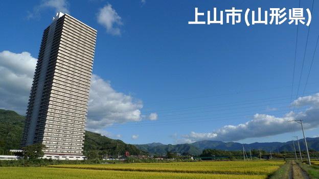 kaminoyamacity.jpg