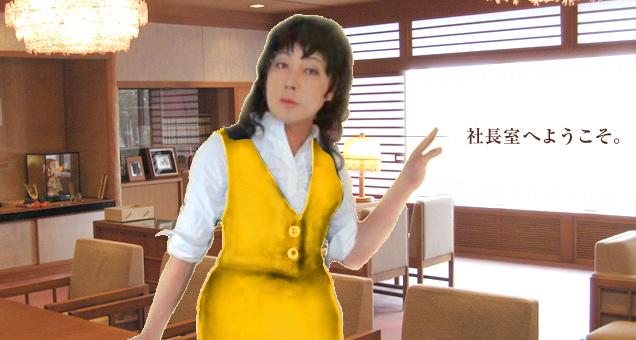 kurebou_nagame.jpg