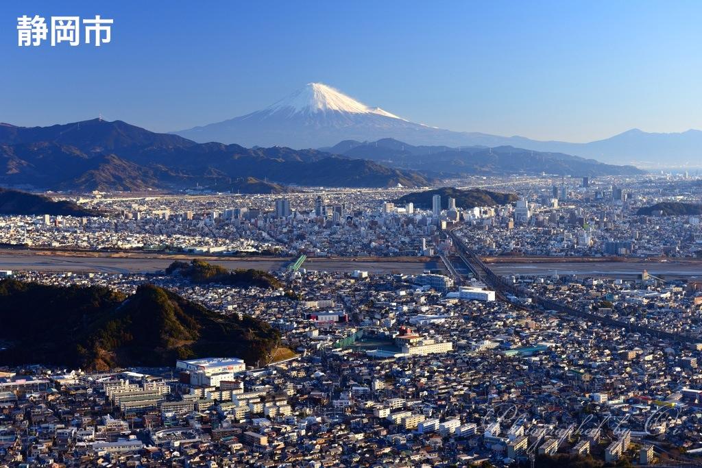 shizuokacity.jpg