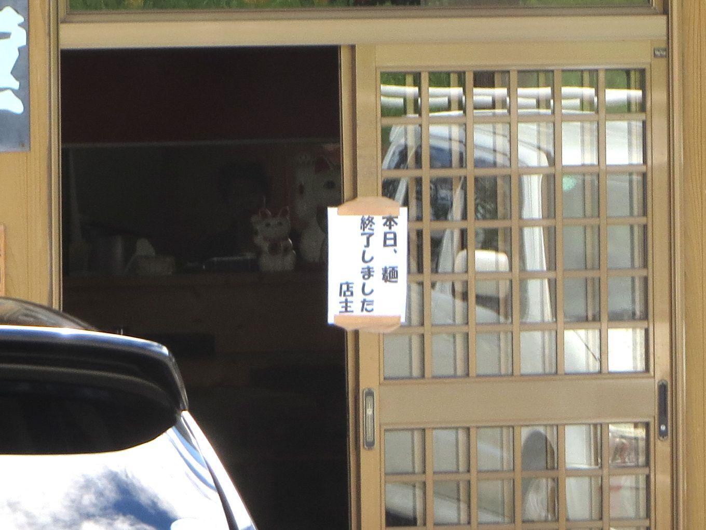 tashiro-s.jpg