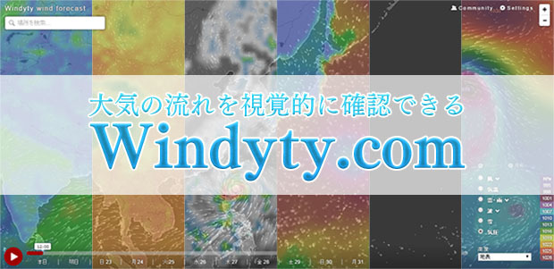windyty-a.jpg
