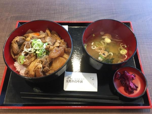 13、氷見牛丼07_convert_20161009175739