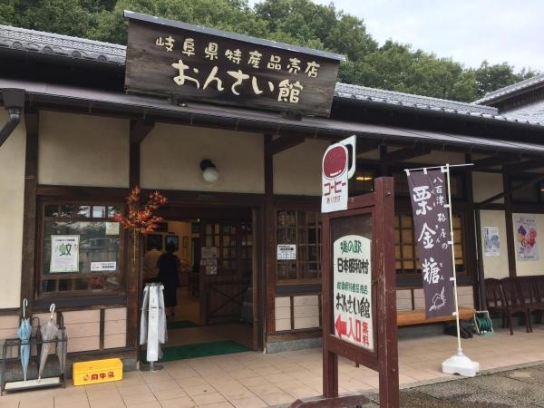 144、日本昭和村03_convert_20161009185627