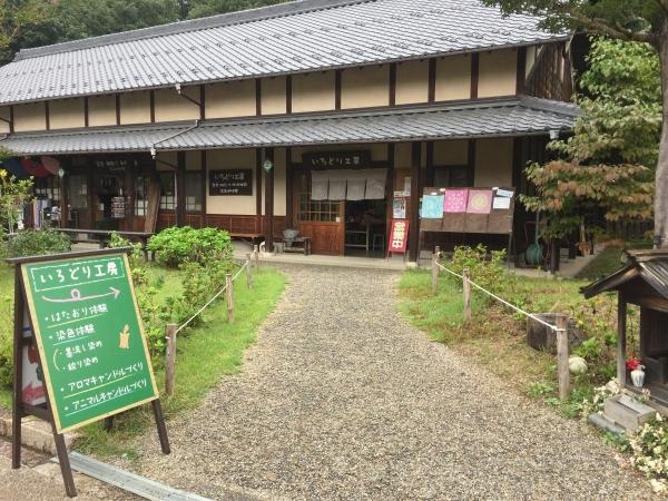 150、日本昭和村09_convert_20161009185818