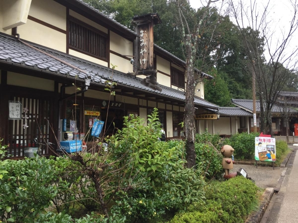 152、日本昭和村11_convert_20161009185856