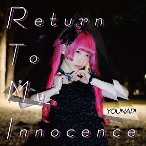 ReturnToMyInnocence.jpg