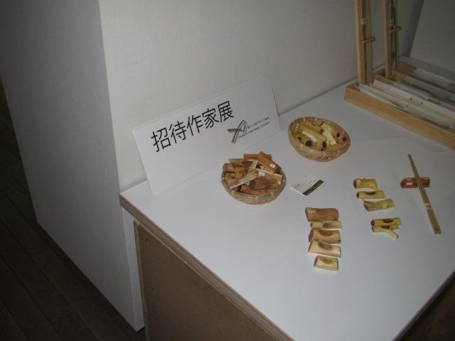 旭川工芸デザイン協会展 006