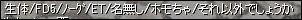 殴りアコプリ祭り雑談2(161105)