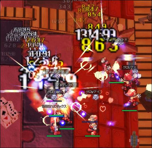 殴りアコプリ祭り狩り4(161105)