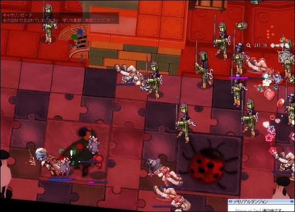殴りアコプリ祭り狩り6(161105)
